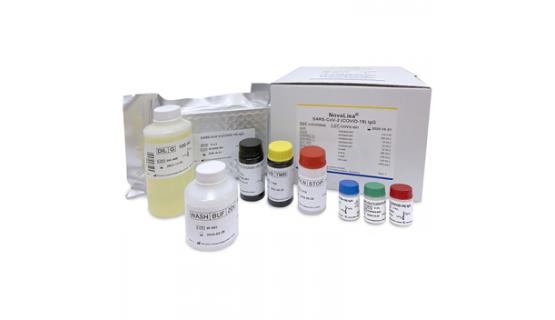 Kit ELISA para detección de anticuerpos neutralizantes