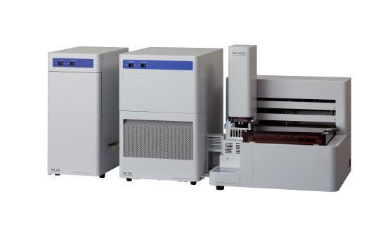 Analizador nitrógeno NSX-2100H-ND + automuestreador de sólidos