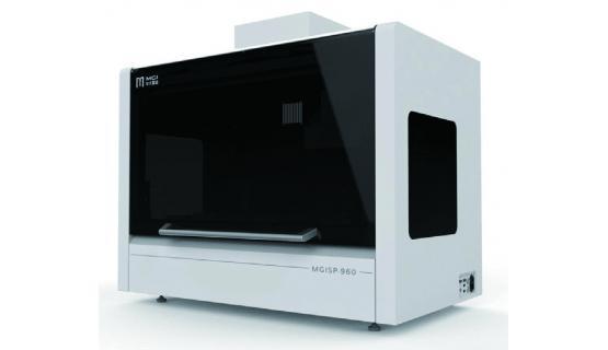Automatización Librerías MGISP-960