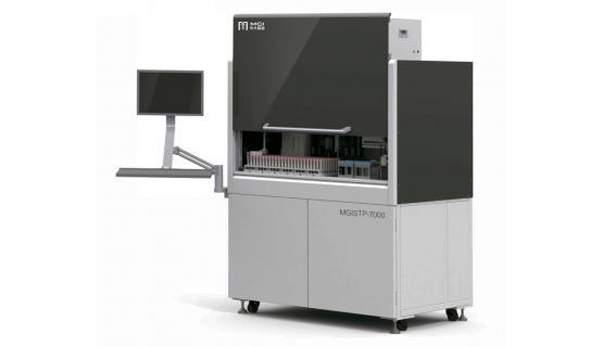 Sistema automático de transferencia de muestras MGISTP-7000